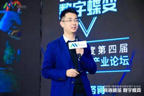 【十二月活动】光棱董事长杨威:配送行业的数字化焦虑与突破,数字化是一个老板的格局