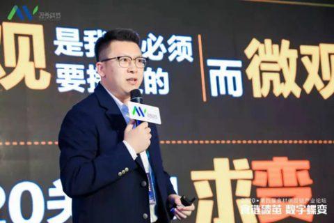 【十二月活动】信良记COO刘宇:食材B2B企业如何抓住社区团购巨大浪潮?